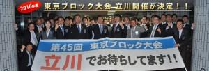 section_top_mainimage_taikai